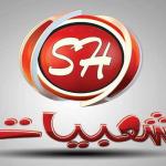 تردد قناة شعبيات على النايل سات