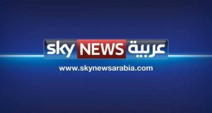 تردد قناة سكاي نيوز العربية على النايل سات