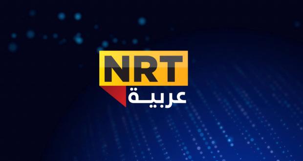 تردد قناة nrt عربية 2019 على نايل سات