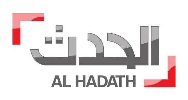 تردد قناة العربية الحدث 2018 عرب سات