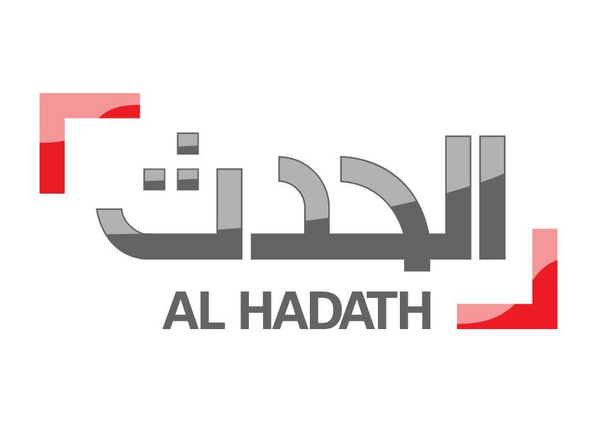 تردد قناة العربية الحدث 2020 عرب سات