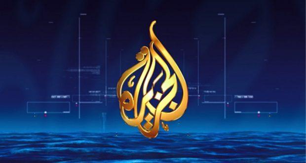 تردد قناة الجزيرة الاخبارية 2018 نايل سات