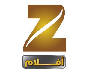 تردد قناة زي افلام نايل سات 2018