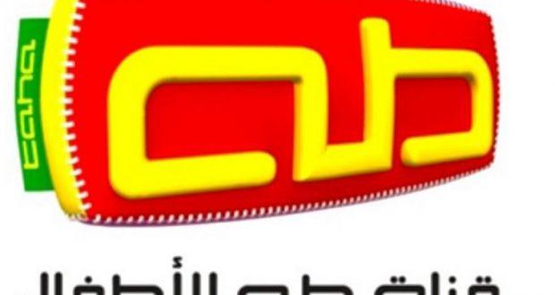 تردد قناة طه للاطفال على النايل سات