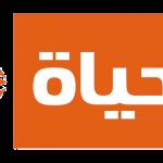 تردد قناة الحياة سينما 2018