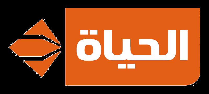 تردد قناة الحياة سينما 2020