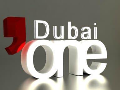 تردد قناة دبي ون الجديد نايل سات