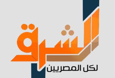 تردد قناة الشرق الجديد على النايل سات