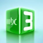 تردد قناة mbc 3 الجديد 2018