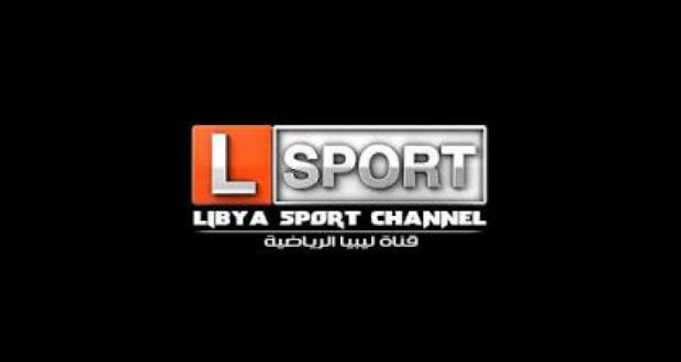 تردد قناة ليبيا الرياضية على الهوت بيرد