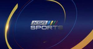 تردد قنوات ksa sports السعودية 2018 على النايل سات