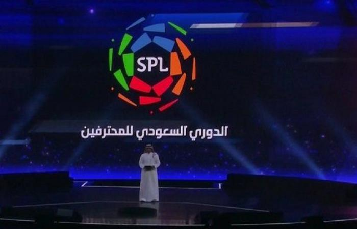 تردد القنوات الناقلة للدوري السعودي 2019
