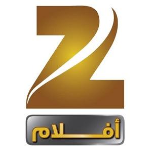 تردد قناة زي افلام بوليوود بالعربية 2019