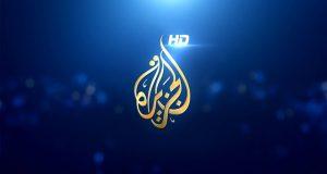 تردد قناة الجزيرة الاخبارية hd نايل سات 2019