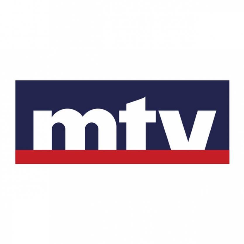 تردد قناة ام تي في اللبنانية على النايل سات