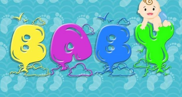 تردد قناة بيبي الجديد على نايل سات 2019
