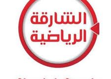 تردد قناة الشارقة الرياضية hd عربسات 2019
