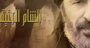قصة مسلسل شوارع الشام العتيقة موعد عرض المسلسل والقنوات الناقلة