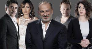 موعد عرض مسلسل سلاسل ذهب والقنوات الناقلة