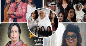اسماء مسلسلات رمضان 2019 الخليجية والقنوات الناقلة