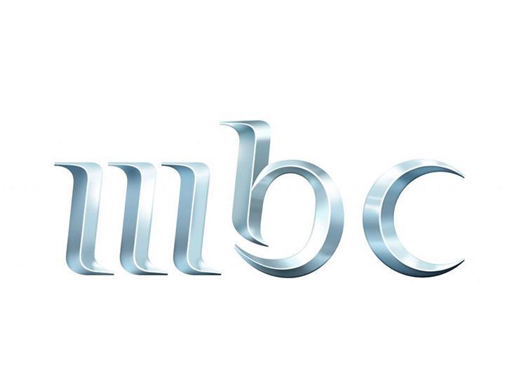 تردد قناة mbc 1 نايل سات 2019