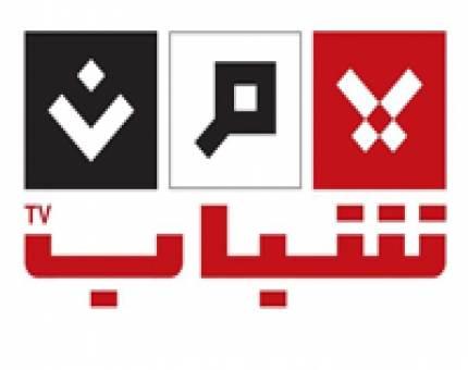 تردد قناة يمن شباب الجديد على النايل سات 2019
