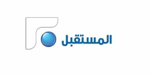 تردد قناة المستقبل اللبنانية على النايل سات 2019
