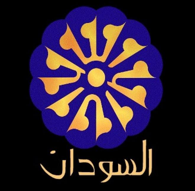 تردد قناة السودان نايل سات 2019 الجديدة