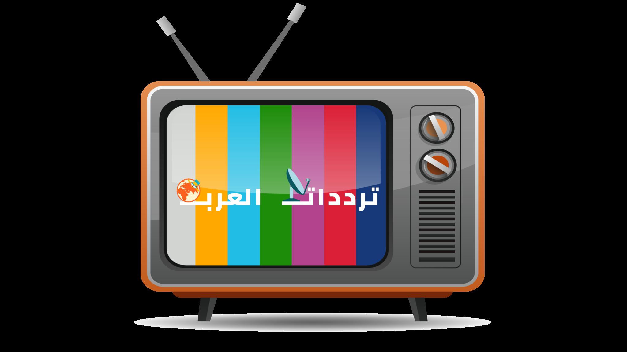 ترددات العرب