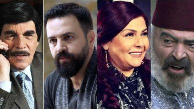 اسماء مسلسلات رمضان 2020 السورية