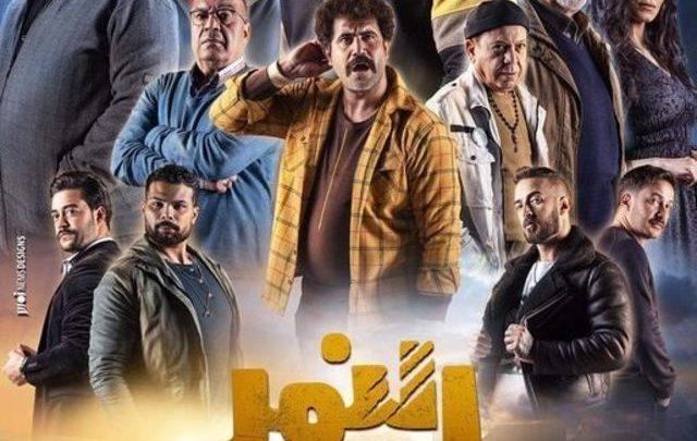 موعد عرض والقنوات الناقلة مسلسل النمر في رمضان 2021